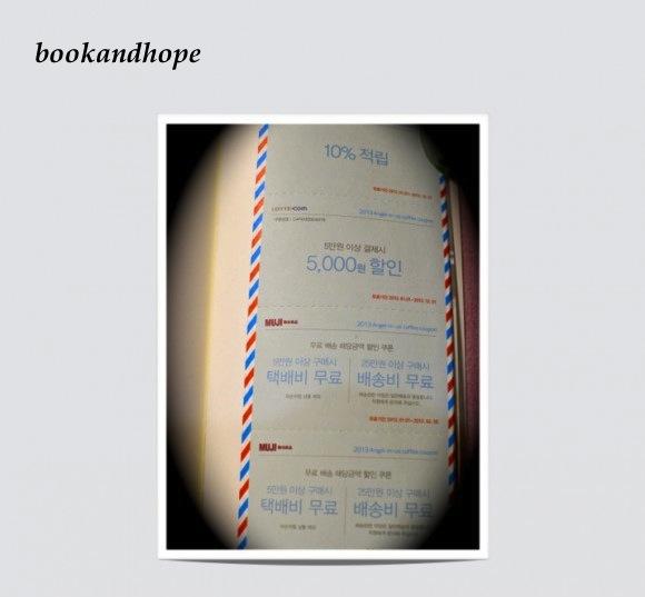 noname-21-580x537