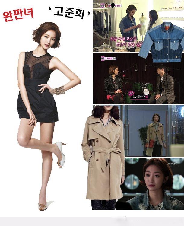 gojoonhee-sale-perpect-1