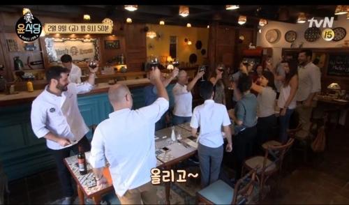 「ユン食堂」を団体で訪れたガラチコ村のレストラン従業員たちが乾杯している。
